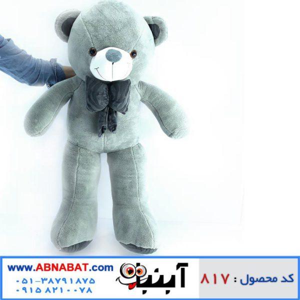 عروسک خرس بزرگ خاکستری 100 سانت