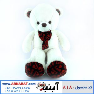 عروسک خرس بزرگ سفید 100 سانت