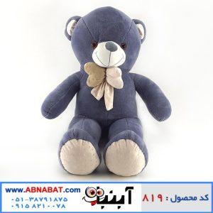 عروسک خرس بزرگ طوسی 100 سانت