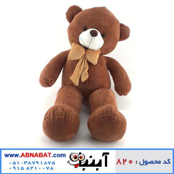 عروسک خرس بزرگ قهوه ای 100 سانت