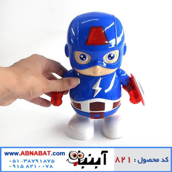 ربات موزیکال کاپیتان آمریکا