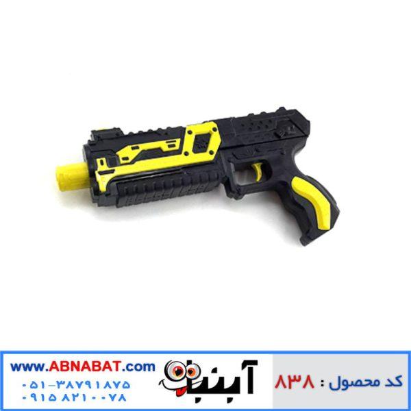 تفنگ اسباب بازی مدل XH081