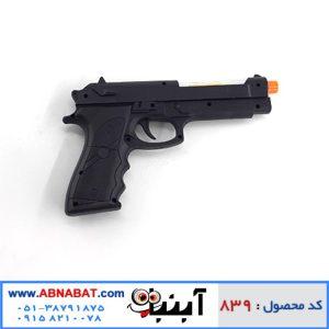 تفنگ کلت صدادار مدل 998