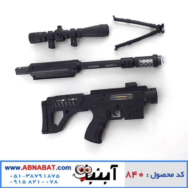 تفنگ اسباب بازی لیزری 929