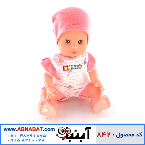 عروسک بیبی پوشک دار