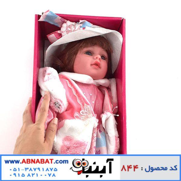 عروسک هوشمند سخنگو 38 سانت