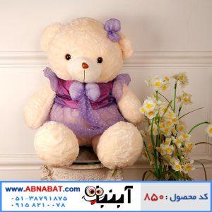 عروسک خرس بزرگ سفید با لباس بنفش