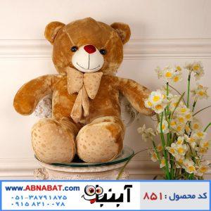 عروسک خرس قهوه ای 95 سانت
