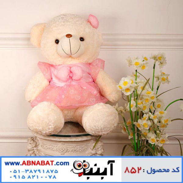 عروسک خرس بزرگ سفید لباس صورتی