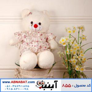 عروسک خرس سفید با پیراهن دخترانه