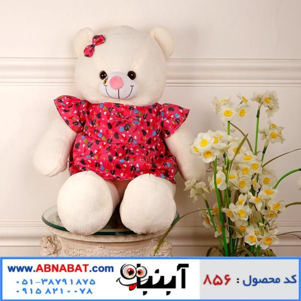 عروسک خرس سفید با پیراهن صورتی