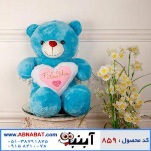 عروسک خرس قلب دار فیروزه ای
