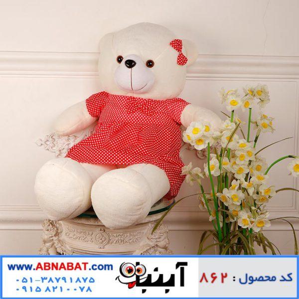 عروسک خرس سفید با پیراهن قرمز