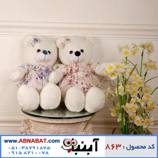 عروسک خرس سفید دخترانه