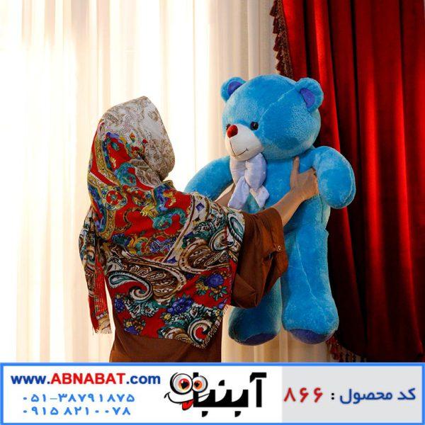 عروسک خرس آبی 95 سانت