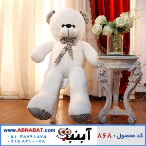 عروسک خرس سفید 130 سانت