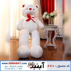 عروسک خرس بزرگ سفید 2 متری