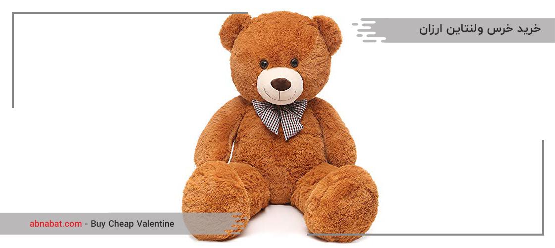 خرید انواع خرس ولنتاین ارزان, خرید خرس ولنتاین ارزان