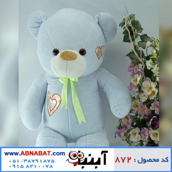 عروسک خرس آبی آسمانی