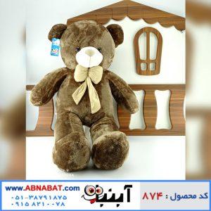 عروسک خرس قهوه ای 130 سانت