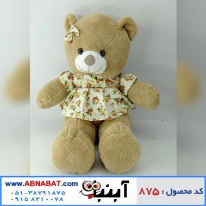 عروسک خرس نسکافه ای 70 سانت
