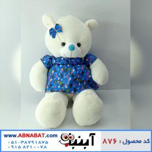 عروسک خرس سفید 70 سانت