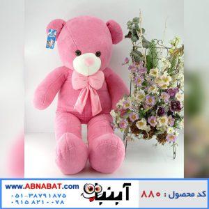عروسک خرس صورتی 130 سانت