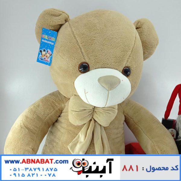 عروسک خرس نسکافه ای 130 سانت