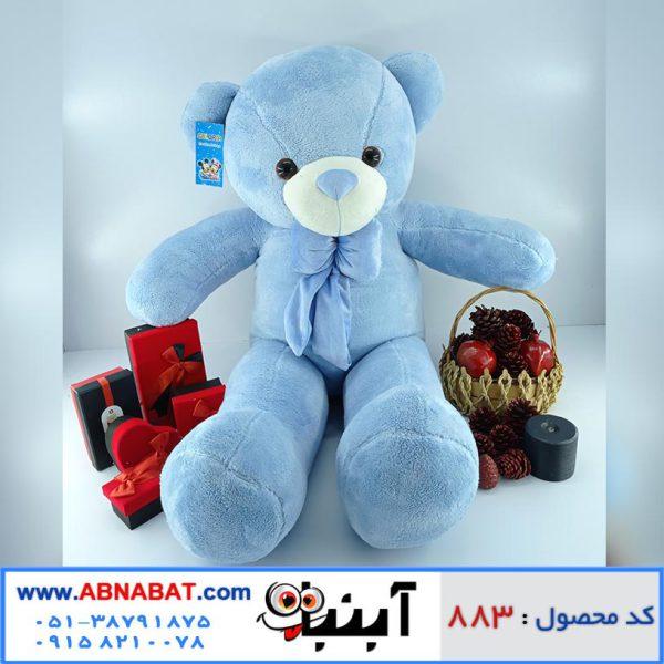 عروسک خرس آبی آسمانی 130 سانت
