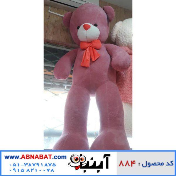 عروسک خرس دو متری تپل