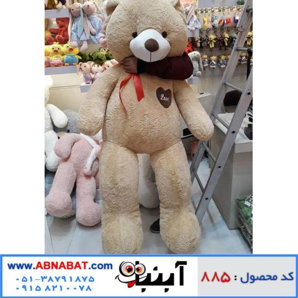 عروسک خرس نسکافه ای خارجی