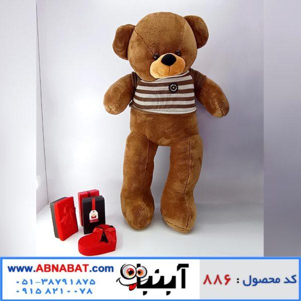 عروسک خرس قهوه ای لباس دار
