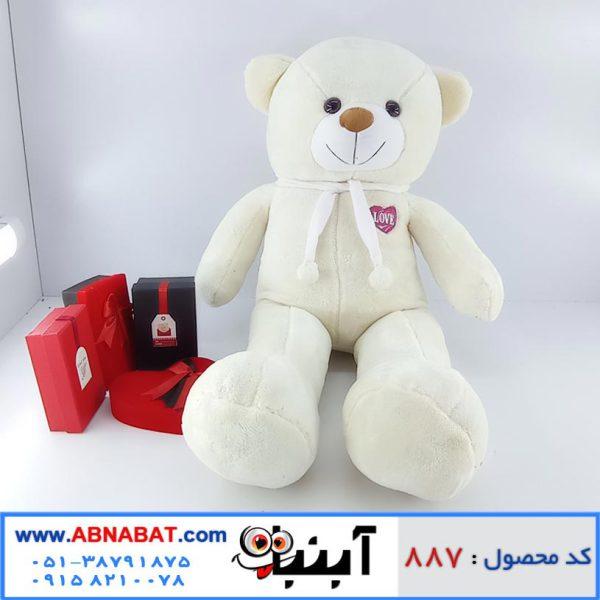 عروسک خرس سفید 100 سانت