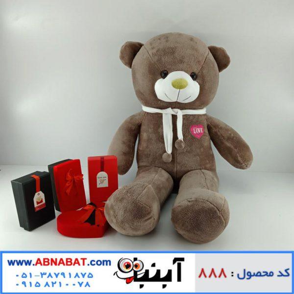 عروسک خرس شکلاتی 100 سانت