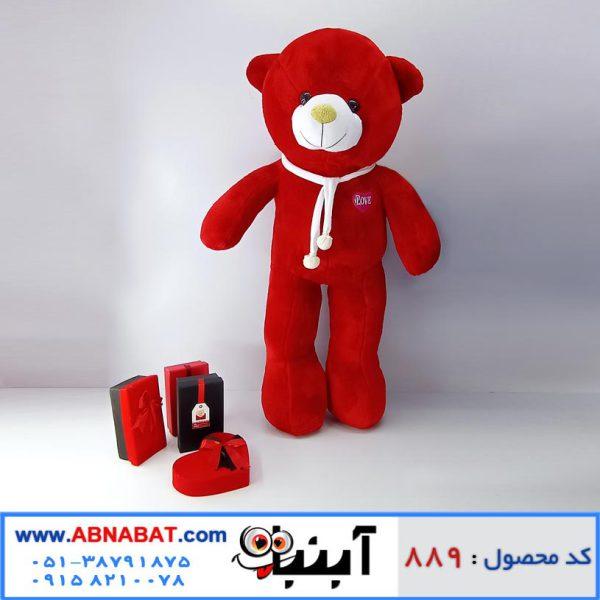 عروسک خرس قرمز 100 سانت