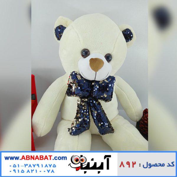 عروسک خرس سفید 75 سانت