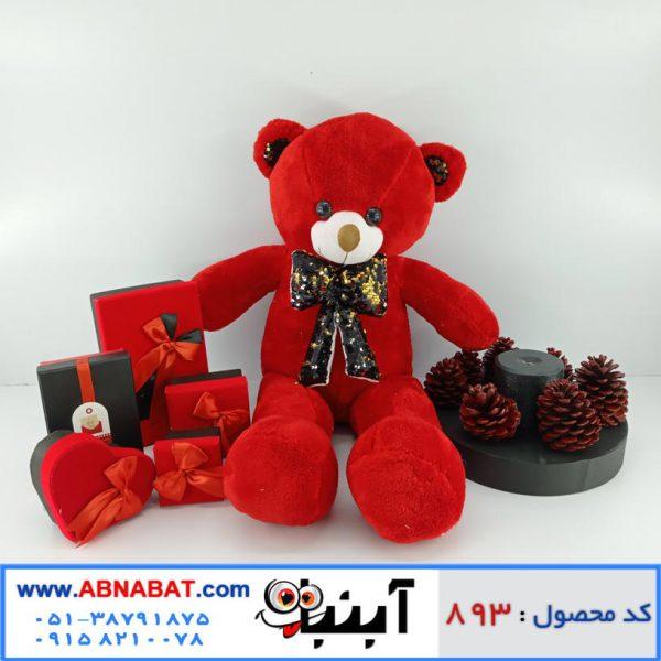عروسک خرس قرمز 75 سانت