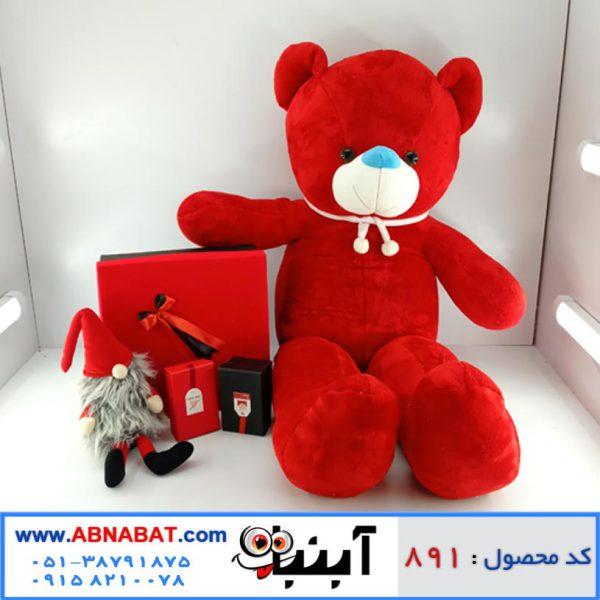 عروسک خرس بزرگ قرمز 150 سانت