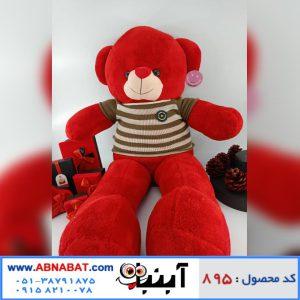 عروسک خرس قرمز لباس دار