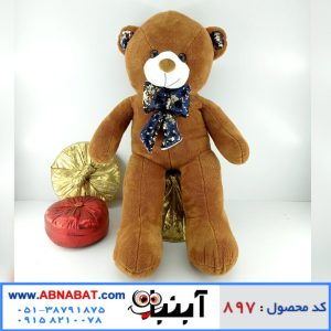 عروسک خرس قهوه ای پاپیون پولکی