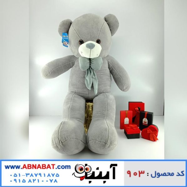 عروسک خرس خاکستری 130 سانت