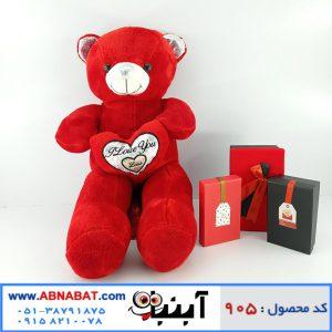 عروسک خرس قرمز 70 سانت
