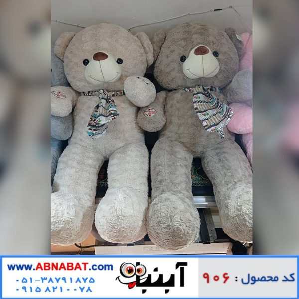 عروسک خرس تپل خارجی 135 سانت