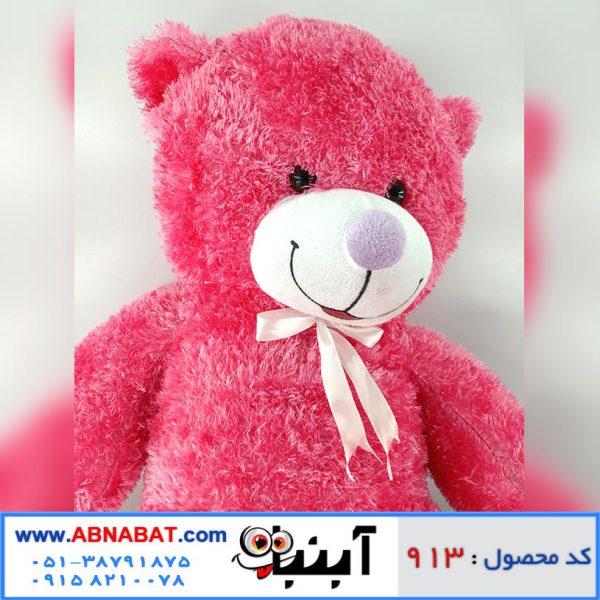 عروسک خرس صورتی 110 سانت