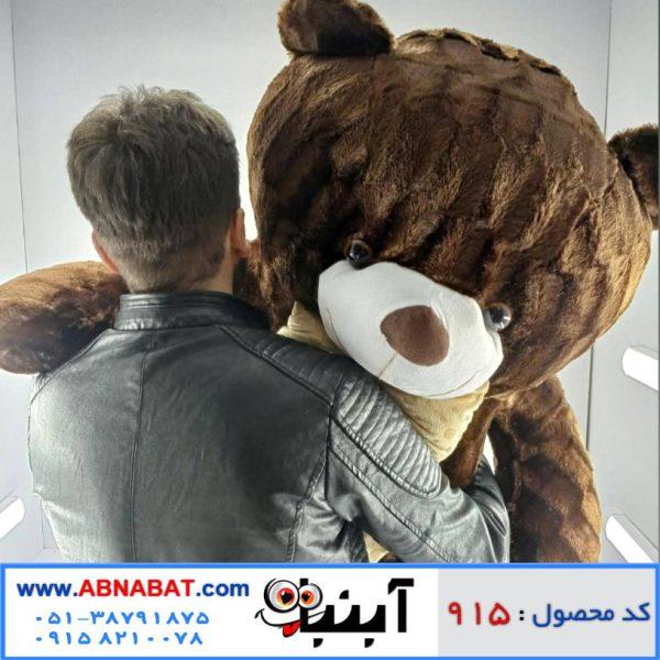 عروسک خرس غول پیکر قهوه ای