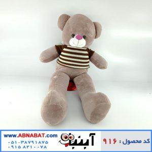 عروسک خرس نسکافه ای لباس دار