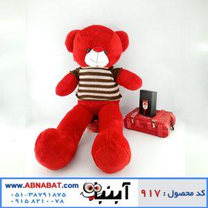 عروسک خرس قرمز لباس دار پسرانه