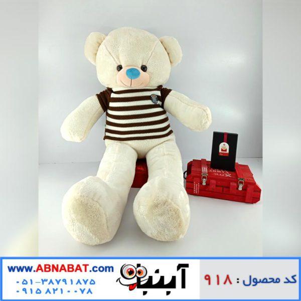 عروسک خرس سفید لباس دار پسرانه