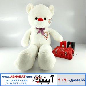 عروسک خرس سفید قلب روی سینه