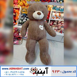 عروسک خرس شکلاتی خارجی